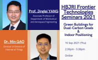 香港科技大学-博智林联合研究院 2021 前沿技术研讨会 – 双碳目标下的绿色建筑和室内定位