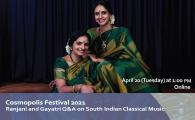 Cosmopolis Festival 都會音樂節  - Ranjani and Gayatri Q&A on South Indian Classical Music