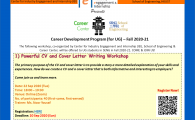 IEI, SENG X CC Career Development Program (for Engineering UG Students) - Fall 2020-21  - Powerful CV and Cover Letter Writing Workshop