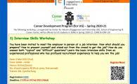 IEI, SENG X CC Career Development Program (for Engineering UG Students) - Spring 2020-21  - Interview Skills Workshop