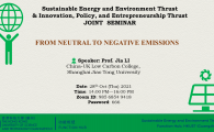 Public Research Seminar by Sustainable Energy and Environment Thrust  - From neutral to negative emissions