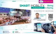 GSCI Friday Seminar Series -Smart Mobility Roadmap for Hong Kong
