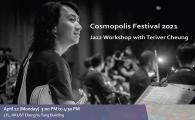Jazz Workshop with Teriver Cheung