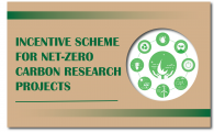 Information Session for the Net-Zero Carbon Research Scheme