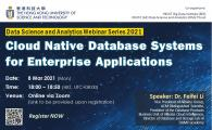 Data Science and Analytics Webinar Series 2021  - Cloud Native Database Systems for Enterprise Applications