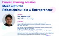 ECEAA Career Sharing Session  - Meet with the Robot Enthusiast and Entrepreneur