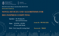 Public Research Seminar by Microelectronics Thrust  - Novel Devices and Algorithms for Bio-inspired Computing