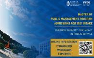Master of Public Management (MPM) Info Session