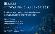 New World Innovation Challenge 2021