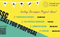 SSC Call for Proposals