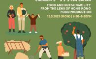 Sustainable Living # NewNormal Edition    - Food and Sustainability from the Lens of Hong Kong Food Production