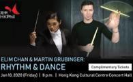 RHYTHM & DANCE (Jan 10, 2020 - 8 p.m.)