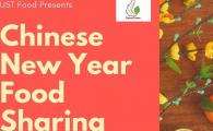 Chinese New Year Food Sharing