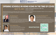 Opening Schools in Hong Kong in the Time of COVID