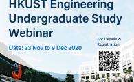 Engineering Undergraduate Study Webinar