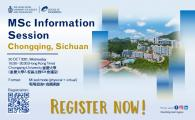 School of Engineering Information Session for MSc Programs (Chongqing University)
