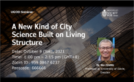 A New Kind of City Science Built on Living Structure