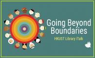 Going Beyond Boundaries